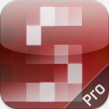Soundprisim Pro logo